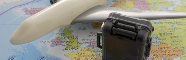 マイルで飛行機に乗って海外旅行
