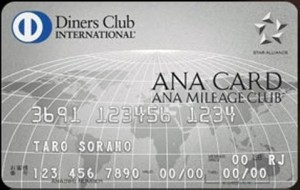 dinerscard