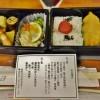 ANA SFC修行1-4:国内線プレミアムクラスはVIP待遇!機内食もあり大満足です