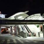 2016年 ANA SFC修行第1回-6:那覇-関西を半日で往復
