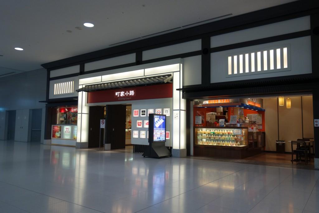 蓬莱551関西国際空港店