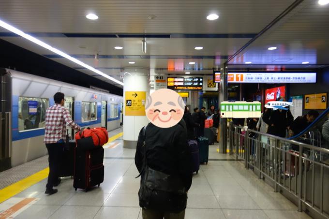 京成線ホーム