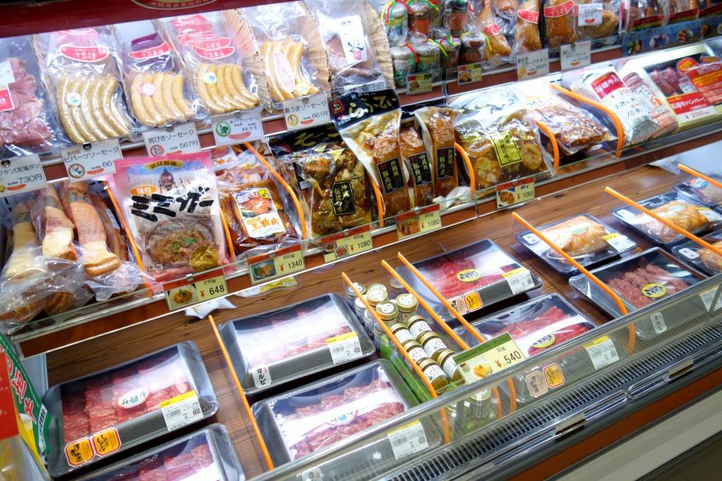 砂川冷凍食品