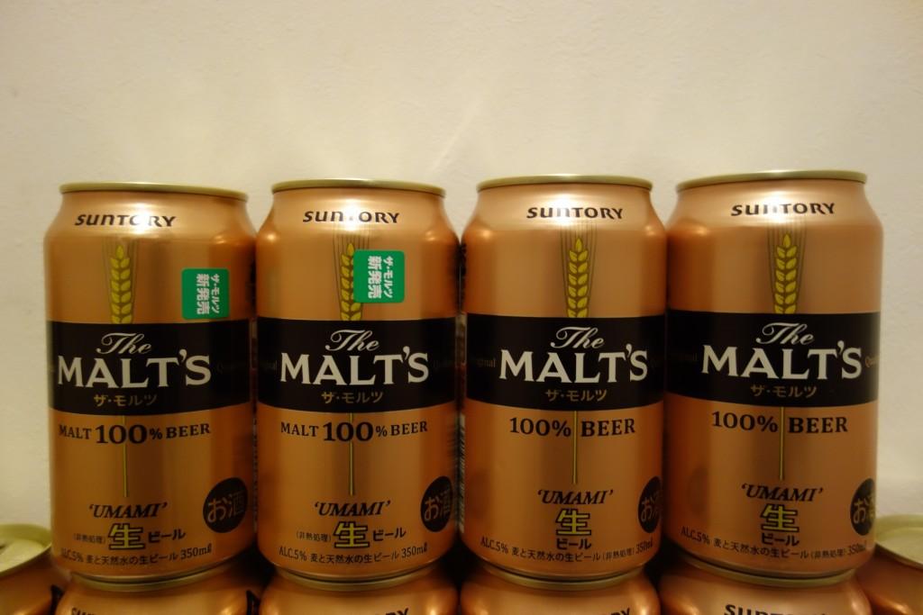 サントリービール ザ・モルツ4缶