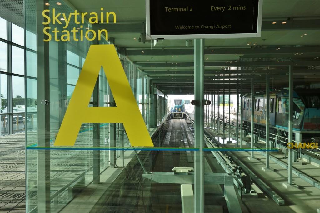 チャンギ空港 スカイトレイン
