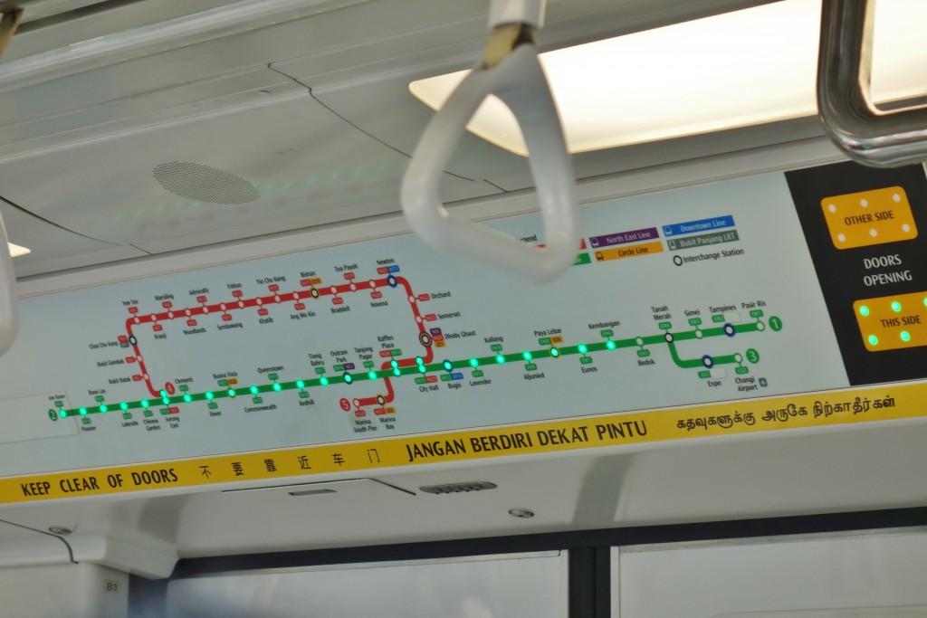 チャンギ空港 MRT