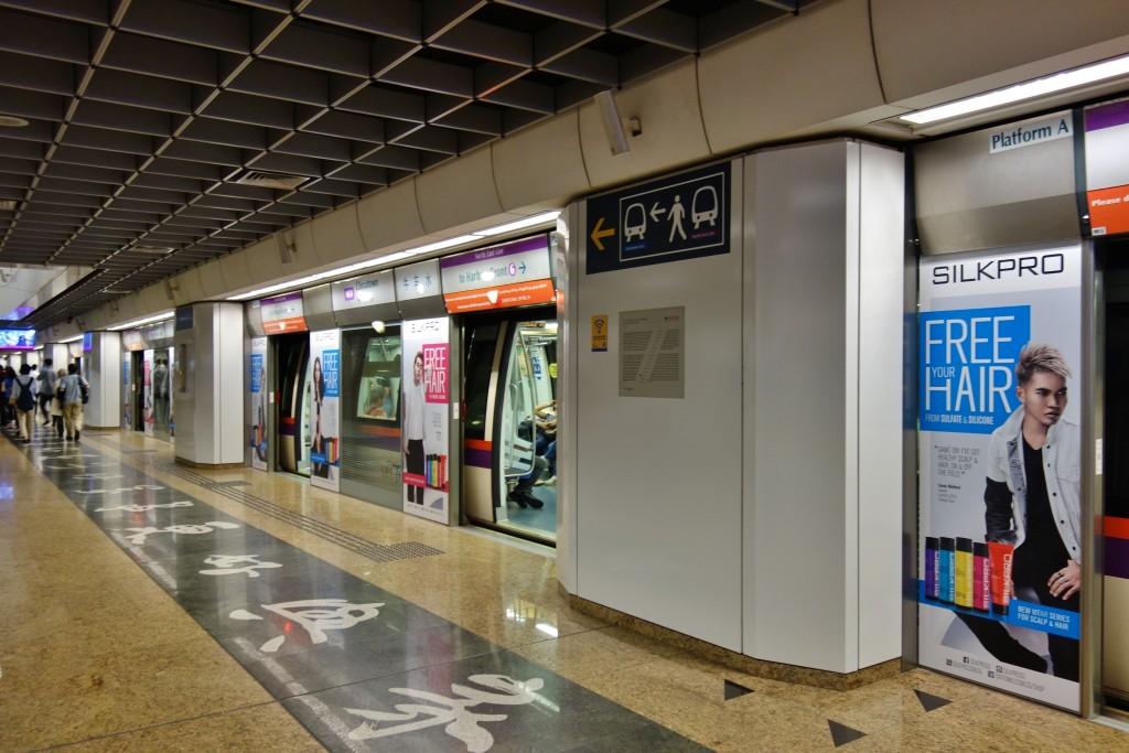 チャイナタウン MRT