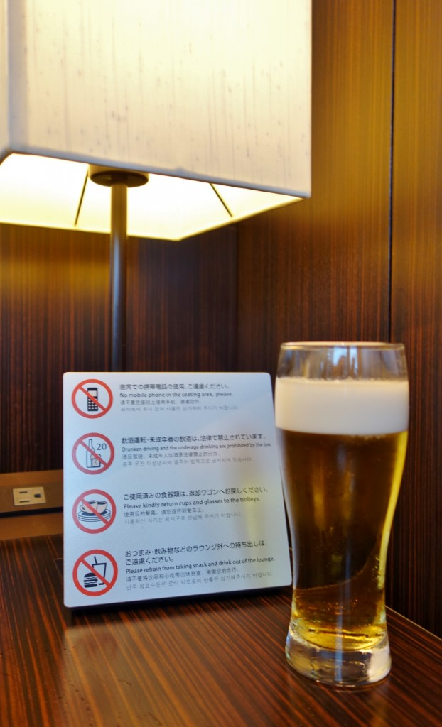 ANAラウンジオリオンビール