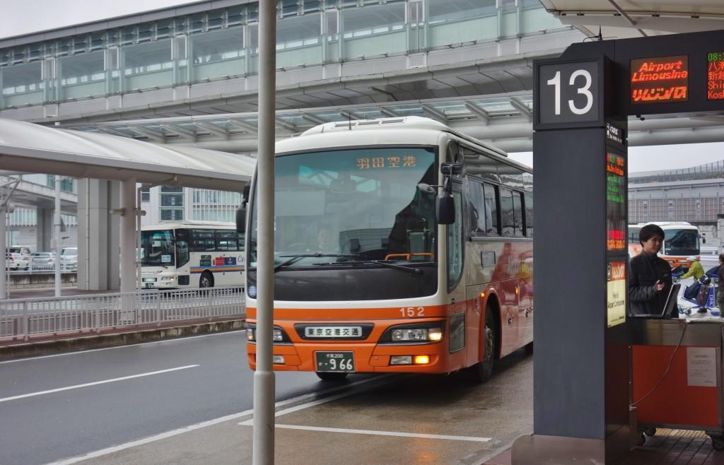 成田空港リムジンバス