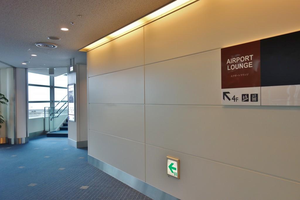 羽田空港第2ターミナル4階クレジットカードラウンジ