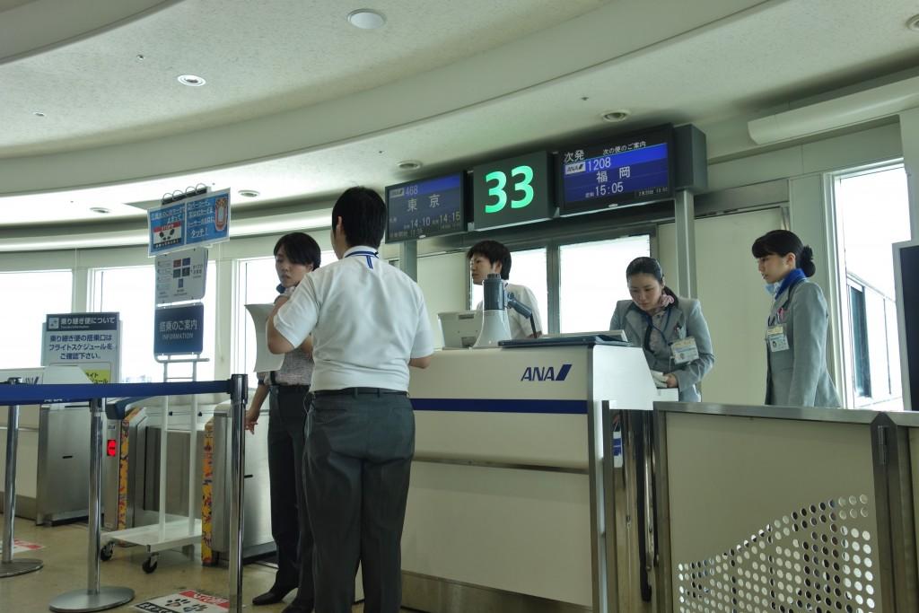那覇空港33番搭乗口