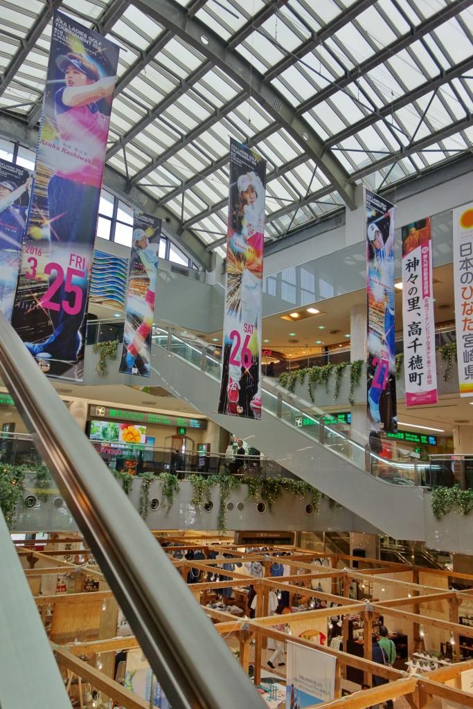 宮崎空港オアシス広場