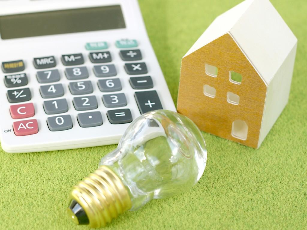 電力自由化で変化する家庭の電気代