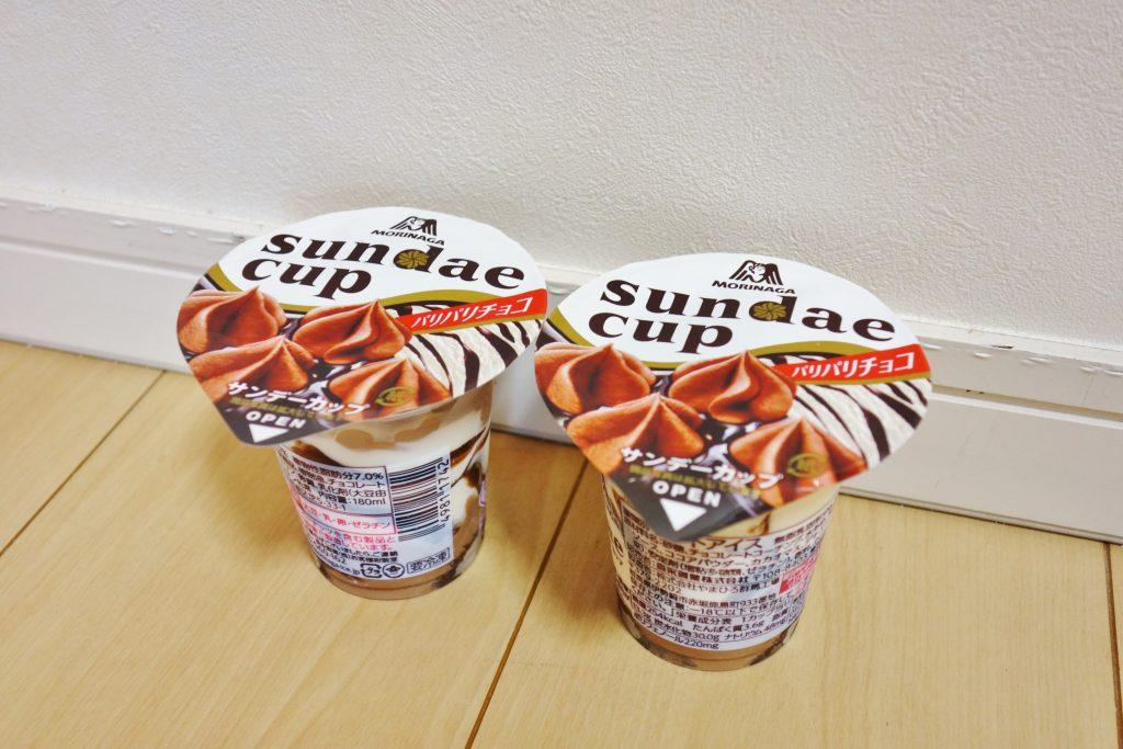 サンデーカップ2個