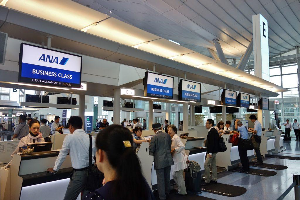 羽田空港国際線ターミナルANAビジネスクラスチェックインカウンター
