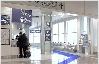 グローバルwifi 羽田空港国際線ターミナル入口
