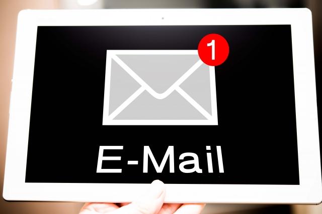 eメールでギフト券受信