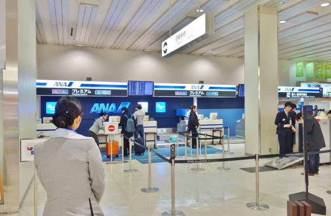 伊丹空港のANAプレミアムチェックインカウンター