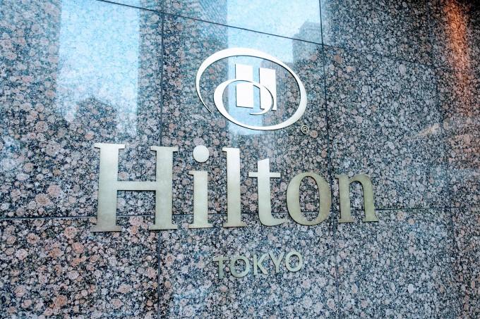 ヒルトン東京ロゴ