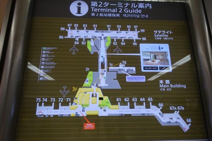 成田空港第2ターミナルラウンジマップ