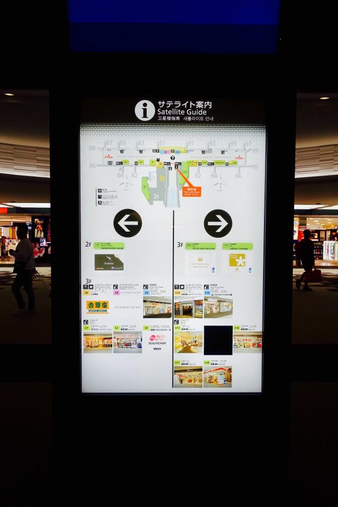 成田空港第2ターミナルサテライトマップ