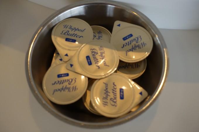 サクララウンジ バター