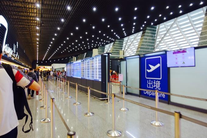 桃園国際空港 出国レーン