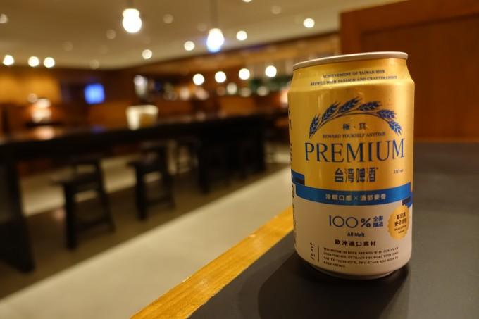 プレミアム台湾ビール
