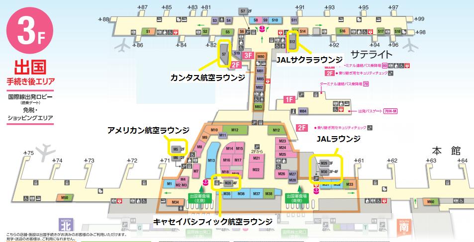成田空港第2ターミナルマップ