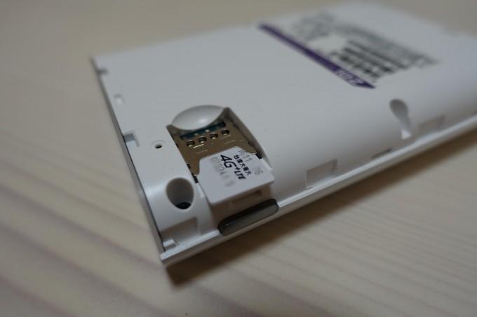 ZMIモバイルバッテリーwi-Fi