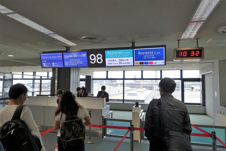 成田空港第2ターミナル98番搭乗口