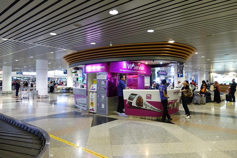 クアラルンプール国際空港 KLIA Ekspres チケット売り場