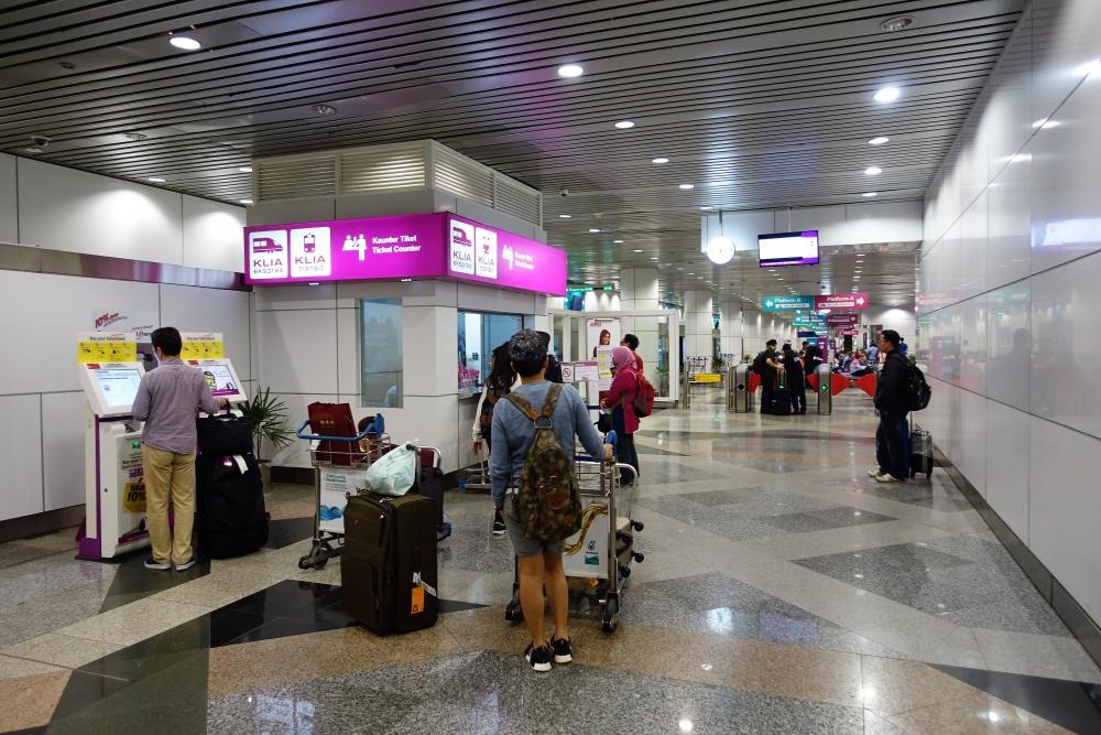 クアラルンプール国際空港 KLIA Ekspres 改札
