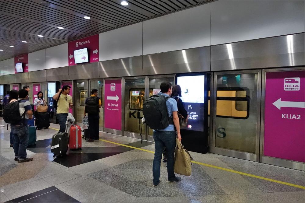 クアラルンプール国際空港 KLIA Ekspres