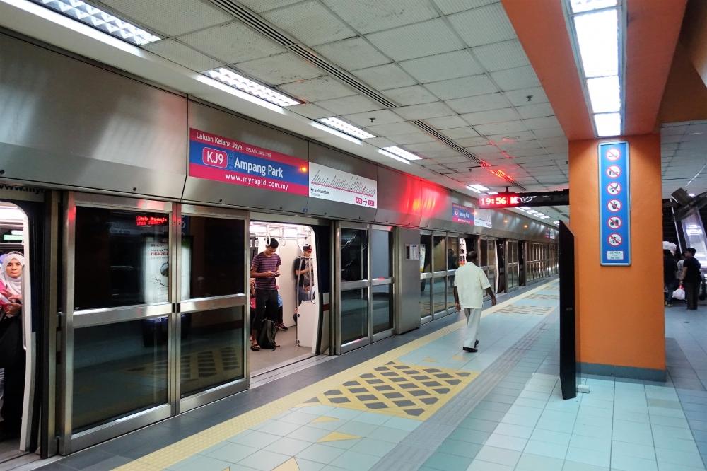 アンパンパーク駅