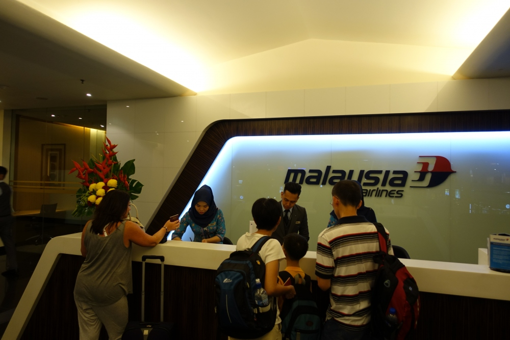 マレーシア航空ゴールデンラウンジ(旧)