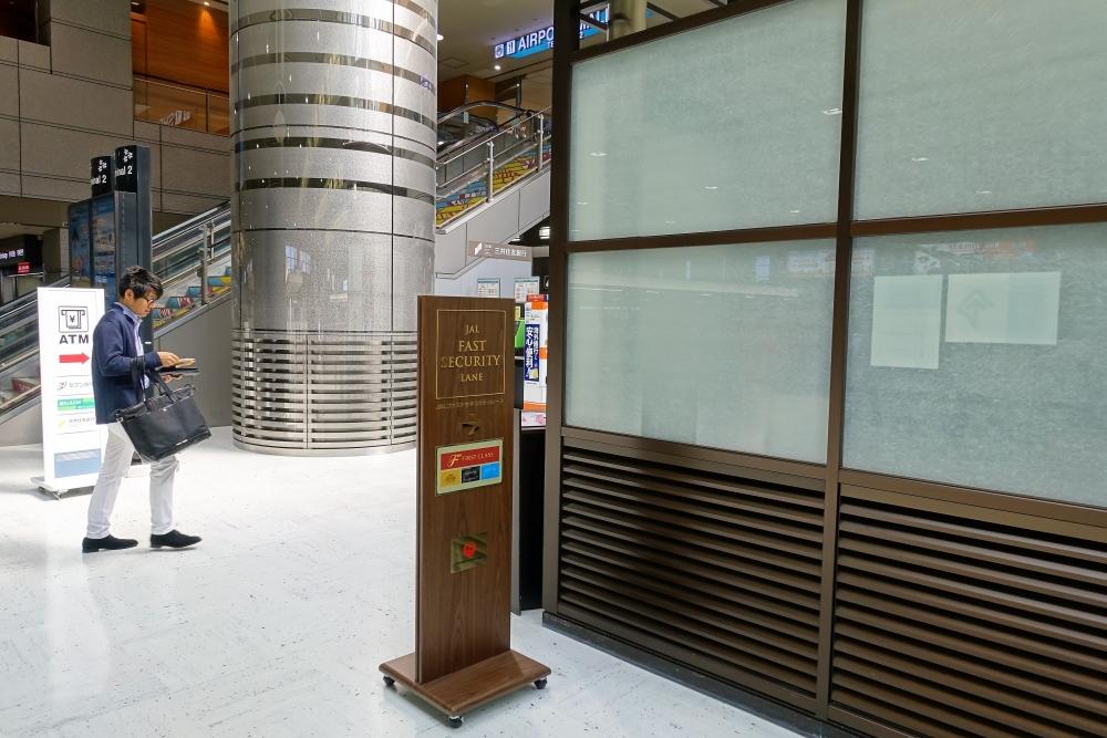 成田空港JALファストセキュリティレーン