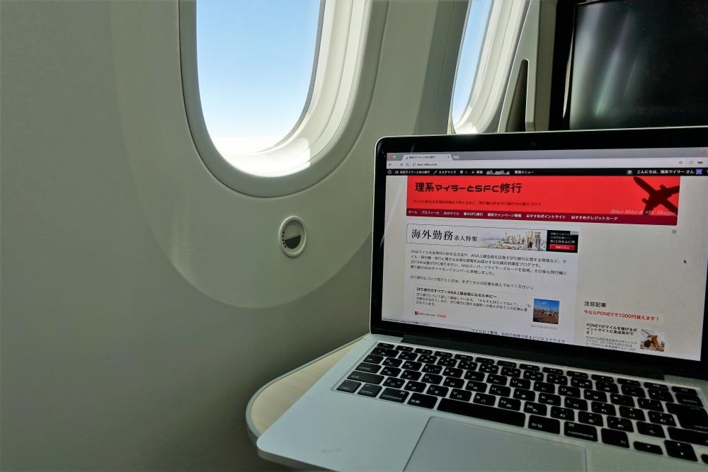 JAL724便ビジネスクラス