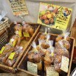 石垣島のお土産に大人気!さよこのサーターアンダギーを本店営業時間外に購入する方法