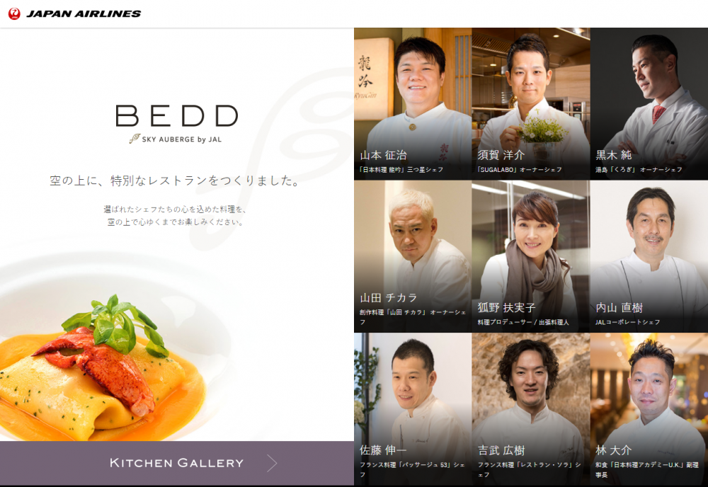 JAL bedd chef