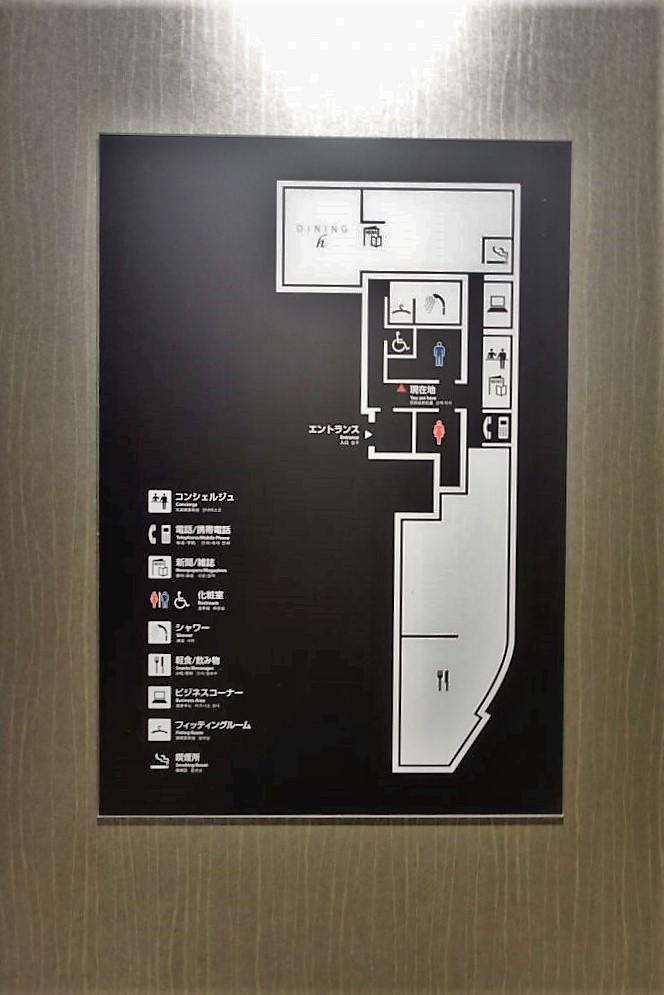 羽田空港国際線ターミナルANAスイートラウンジ