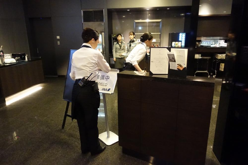 羽田空港国際線ターミナルANAスイートラウンジダイニングh