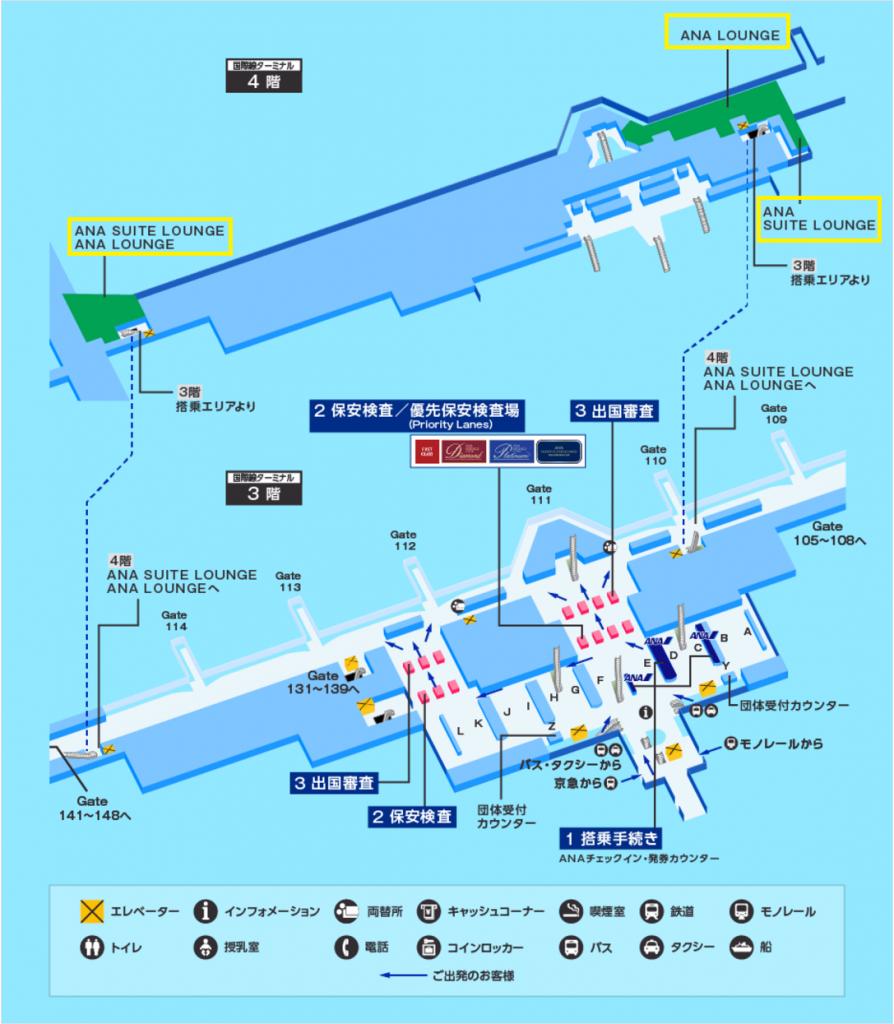 羽田空港国際線ターミナルANAラウンジ マップ
