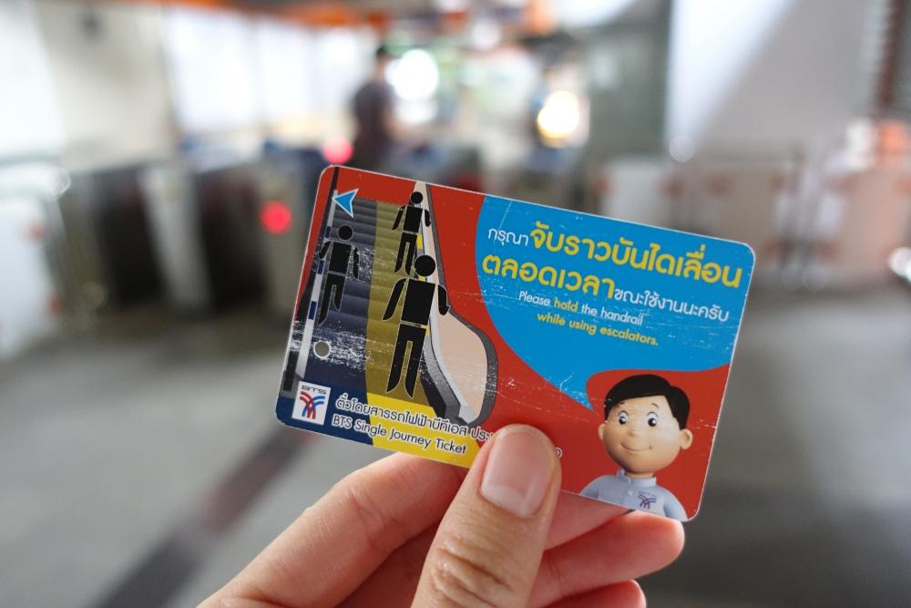 BTSの乗車カード