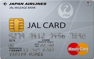 JAL普通カード券面