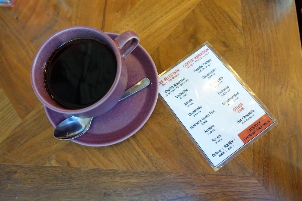 レストラン「ラヴァロック」のコーヒーとドリンクメニュー