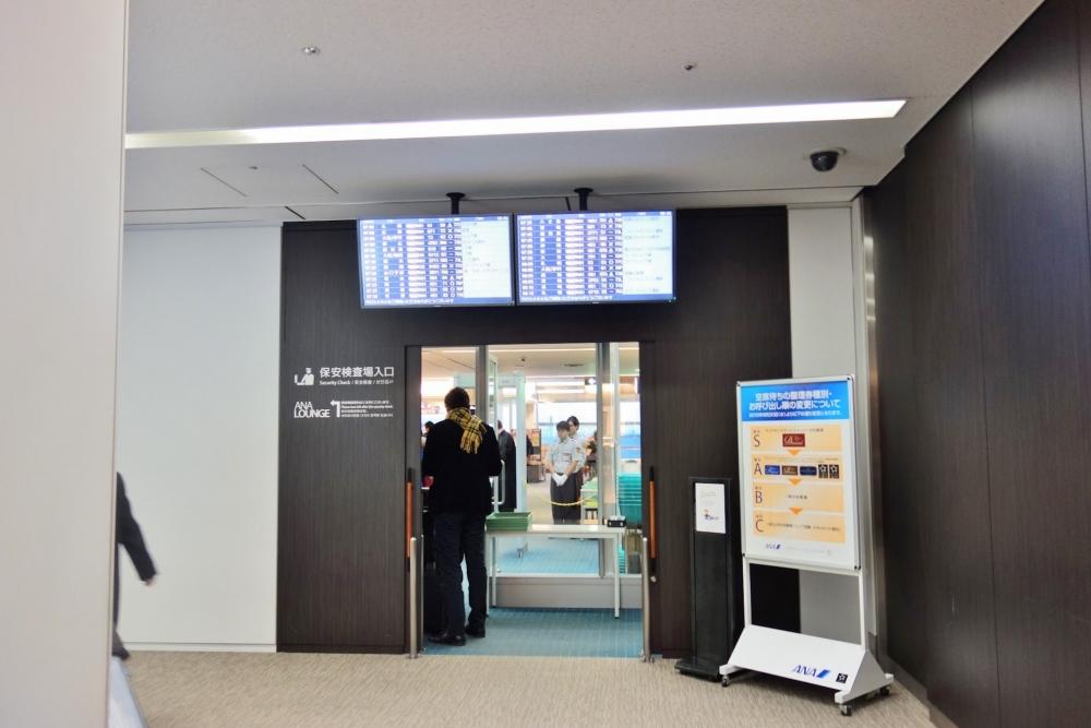 羽田空港のANA上級会員専用保安検査場