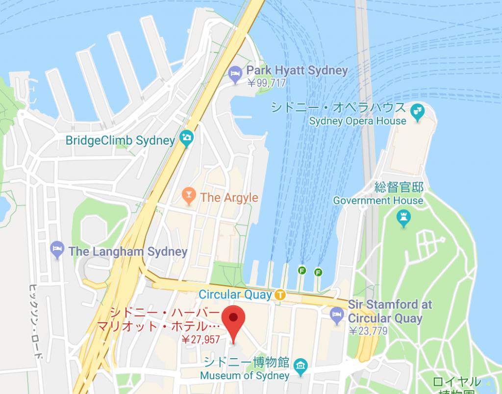 シドニー・ハーバー・マリオット・ホテル・アット・サーキュラー・キー
