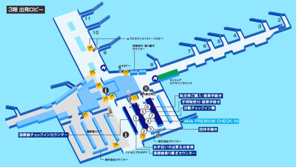 中部国際空港セントレアのANAプレミアムチェックインの場所