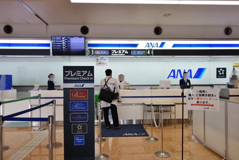 宮崎空港のANAプレミアムチェックイン